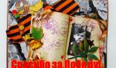 """Внимание! Дистанционный конкурс творческих работ """"ЭТОТ ДЕНЬ ПОБЕДЫ!"""""""
